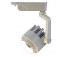 Трековый светодиодный светильник 20W 4000K A1620PL-1WH однофазный