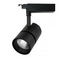 Трековый светодиодный светильник 50W 4000K A2450PL-1BK однофазный