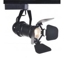 Трековый светильник GU10 A5319PL-1BK однофазный