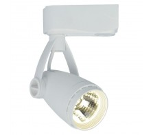 Трековый светодиодный светильник 10W 4000K A5910PL-1WH однофазный