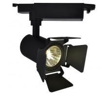 Трековый светодиодный светильник 9W 4000K A6709PL-1BK однофазный