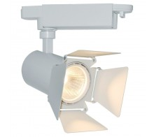 Трековый светодиодный светильник 9Вт 4000K A6709PL-1WH однофазный
