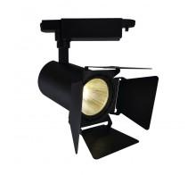 Трековый светодиодный светильник 20W 4000K A6720PL-1BK однофазный