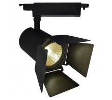 Трековый светодиодный светильник 30W 4000K A6730PL-1BK однофазный