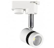 Трековый светодиодный светильник 5W 4200K HЕ835L-W однофазный