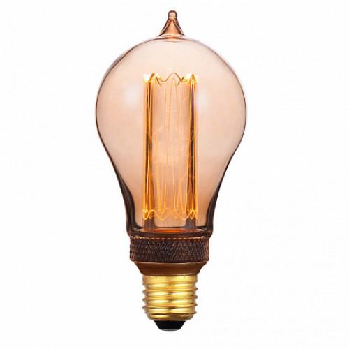 Лампа диммируемая светодиодная Hiper HL-2231 Е27 4,5W 1800K