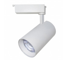 Трековый светодиодный светильник 40Вт 4200К IL.TRL-40-A.WH однофазный