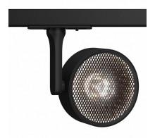 Трековый светодиодный светильник TR024-1-18B4K однофазный