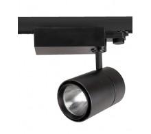 Трековый светодиодный светильник 30Вт 4200К BL1430NW трёхфазный