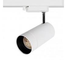 Трековый светильник GU10 WH2016BL однофазный