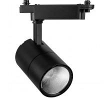 Трековый светодиодный светильник 30W 6400K 32520 однофазный