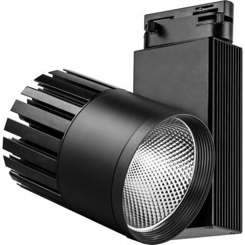 Трековый светодиодный светильник 20W 4000K 29692 однофазный