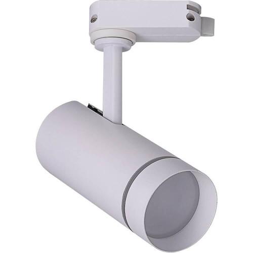 Трековый светодиодный светильник 20W 4000K 32446 однофазный