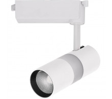 Трековый светодиодный светильник 12W 4000K 32455 однофазный