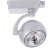 Трековый светодиодный светильник 15W 4000K 32459 однофазный