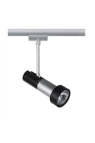 Трековый светильник PAULMANN 968.43