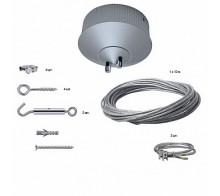 Базовая струнная система PAULMANN 5309 CombiSystems 210