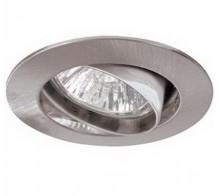 Точечный светильник PAULMANN 5775