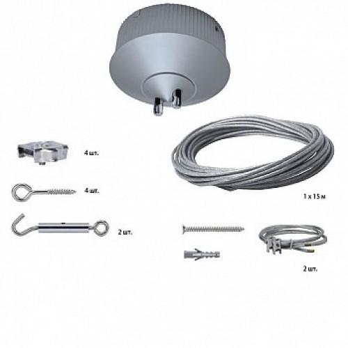 Базовая струнная система PAULMANN 5310 CombiSystems 300