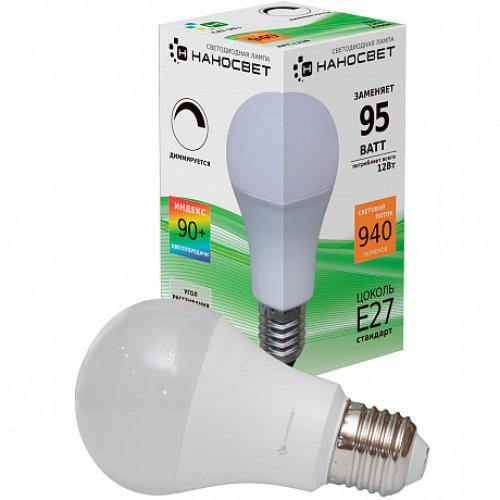 Лампа диммируемая светодиодная Наносвет L238 Е27 12W 2700K, L238