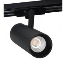 Трековый диммируемый светодиодный светильник 15W 3000K TR 3007 black однофазный