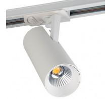 Трековый диммируемый светодиодный светильник 15W 3000K TR 3007 white однофазный