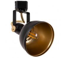 Трековый светильник E14 A5213PL-1BK однофазный