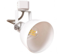 Трековый светильник E14 A5213PL-1WH однофазный