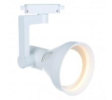 Трековый светильник E27 A5109PL-1WH однофазный