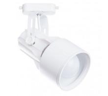 Трековый светильник E27 A6252PL-1WH однофазный