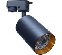 Трековый светильник GU10 0010.2157 однофазный