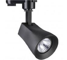 Трековый светильник GU10 370405 однофазный