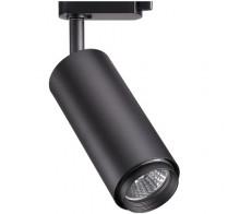 Трековый светильник GU10 370414 однофазный