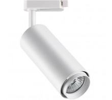 Трековый светильник GU10 370415 однофазный