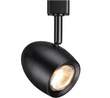 Трековый светильник GU10 370547 однофазный