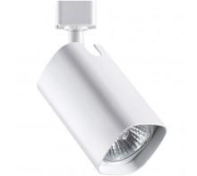 Трековый светильник GU10 370552 однофазный