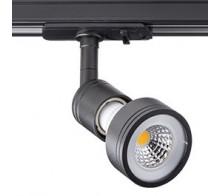 Трековый светильник GU10 8126 BLACK однофазный
