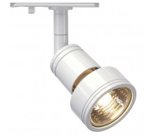 Трековый светильник GU10 8126 WHITE однофазный