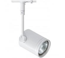 Трековый светильник GU10 8130 WHITE однофазный