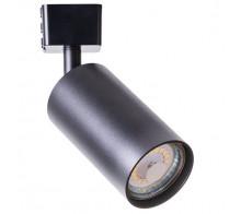 Трековый светильник GU10 A1518PL-1BK однофазный