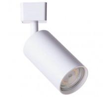 Трековый светильник GU10 A1518PL-1WH однофазный