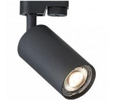 Трековый светильник GU10 ST300.406.01 однофазный