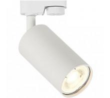 Трековый светильник GU10 ST300.506.01 однофазный