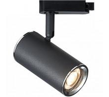 Трековый светильник GU10 ST301.406.01 однофазный