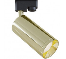 Трековый светильник GU10 TR004-1-GU10-G однофазный