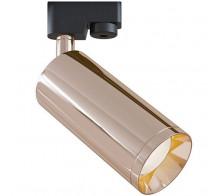 Трековый светильник GU10 TR004-1-GU10-RG однофазный