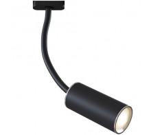 Трековый светильник GU10 TR010-1-GU10-B однофазный
