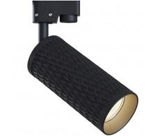 Трековый светильник GU10 TR011-1-GU10-B однофазный
