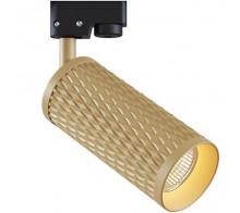 Трековый светильник GU10 TR011-1-GU10-G однофазный