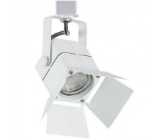 Трековый светильник GU5,3 0010.0052 однофазный